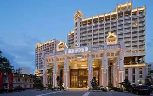 廣州從化國際碧泉大酒店