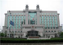 浙江省金華市人民檢察院辦公家具配套解決方案