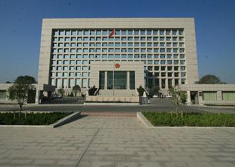 浙江省永康市人民檢察院辦公家具配套解