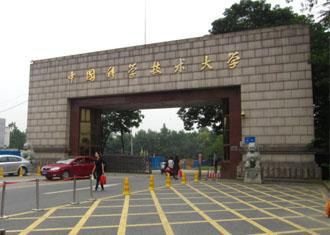 中國科學技術大學辦公家具配套方案