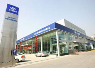 北京現代4S店辦公家具配套解決方案