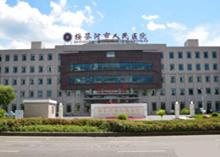 黑龍江綏芬河市人民醫院醫療家具配套解