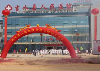 江西吉水縣人民醫院辦公家具配套解決方案