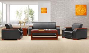高級辦公室沙發 經理室辦公沙發HY-S926