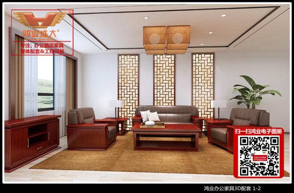 鴻業辦公家具3D配套 1-2.jpg