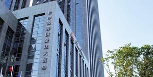 長沙芙蓉國豪庭大酒店