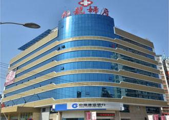 徐州市九龍婦產科醫院辦公家具配套解決