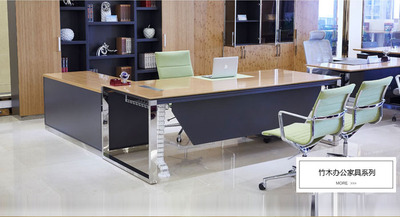 現代板式辦公桌展廳