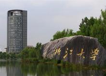 浙江大學閱覽室辦公家具配套解決方案
