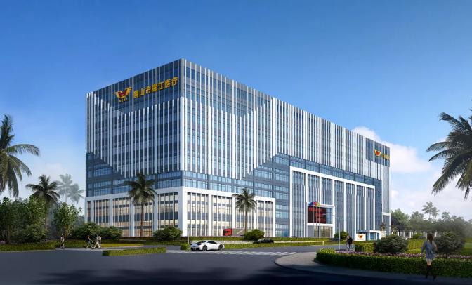 【喜訊】鴻業家具集團投資的耀江醫療新工廠今日正式破土動工!