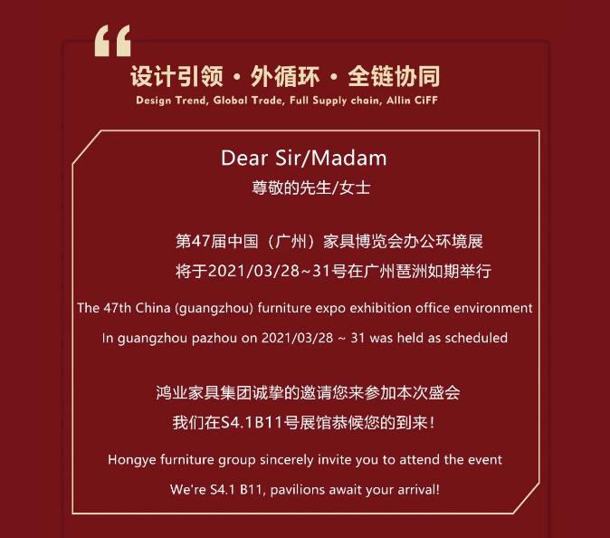 微信圖片_20210308151234.png